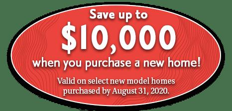 August Savings